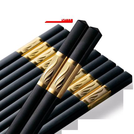 双枪家用不锈钢实木20双合金筷子