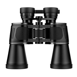 健喜双筒望远镜高倍高清夜视演唱会超清大人体望眼镜户外一万儿童