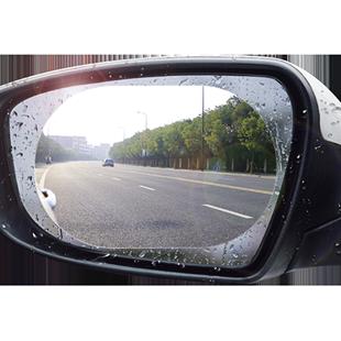 汽車雨天后視鏡防雨貼膜倒車鏡反光鏡全屏通用玻璃高清防霧防水膜
