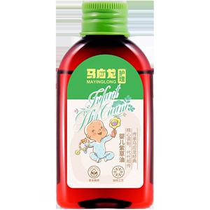 马应龙护理婴幼儿宝宝湿痒紫草油