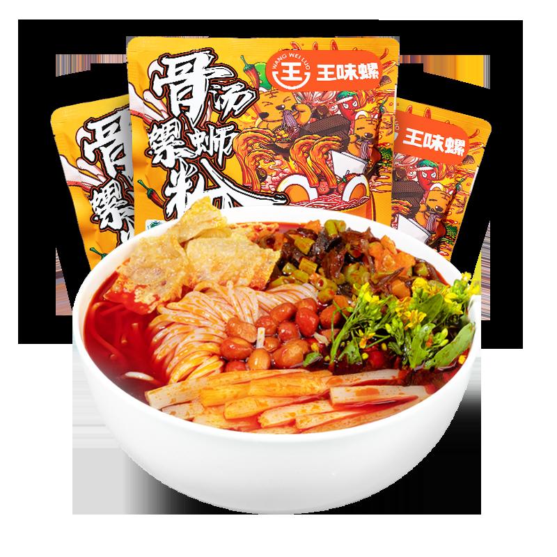 【王味螺】正宗广西柳州螺蛳粉3包
