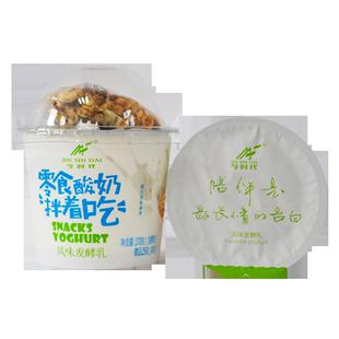今时代低温纯酸奶零食拌着吃*6杯