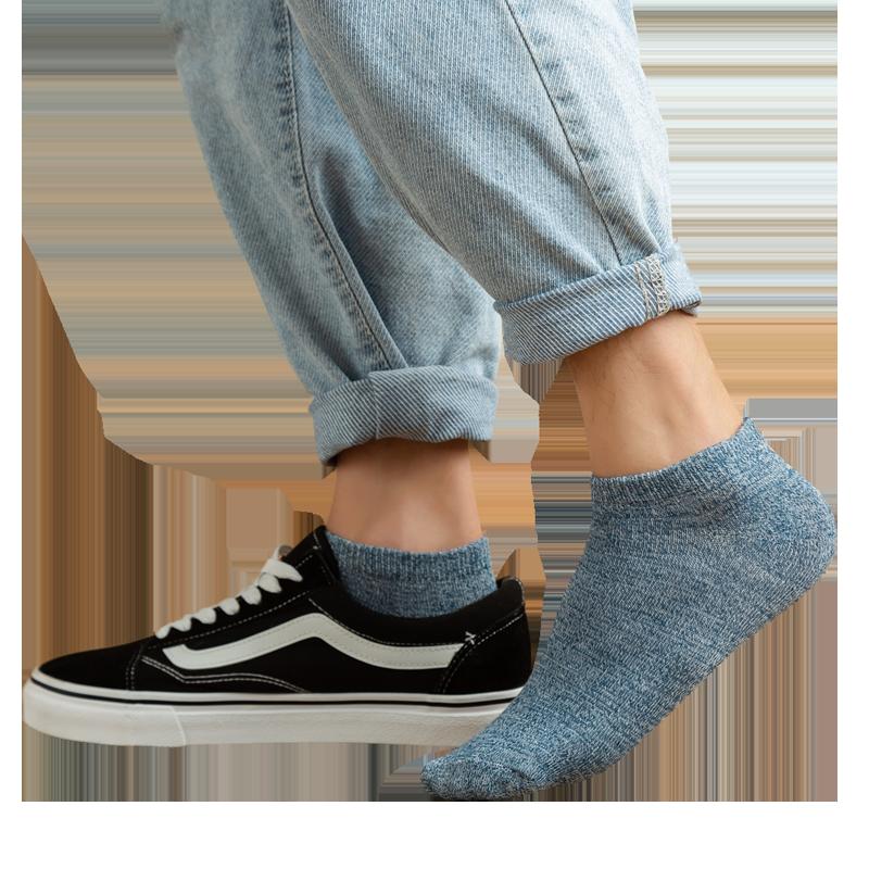 5双袜子男短袜春夏季薄款纯色棉袜