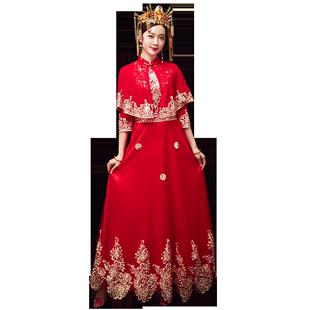 中式新娘服敬酒服2020新款結婚禮服長袖秀禾女紅色旗袍婚紗中國風