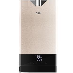 萬家樂T53燃氣熱水器電家用天然氣16升即熱智能變頻恆温強排式13
