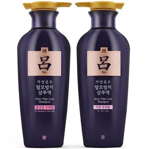韩国紫吕进口正品吕控油去油洗头水