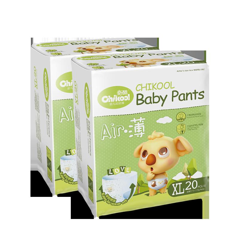 奇酷拉拉2大包纸尿裤尿不湿拉拉裤