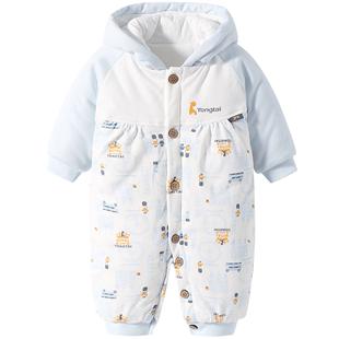 童泰新生兒衣服秋冬套裝加厚嬰兒保暖夾棉連體衣冬裝哈衣棉衣外出