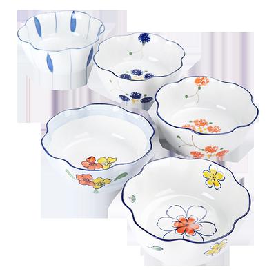 沙拉碗可爱ins陶瓷焗饭碗日式2只装创意早餐水果樱桃家用面汤饭碗