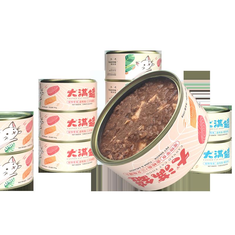 狮城喵金枪鱼红肉猫罐头170g*12罐