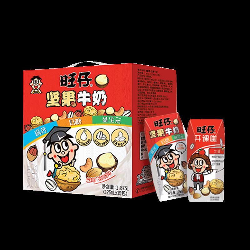 旺旺坚果牛奶礼盒125ml*15
