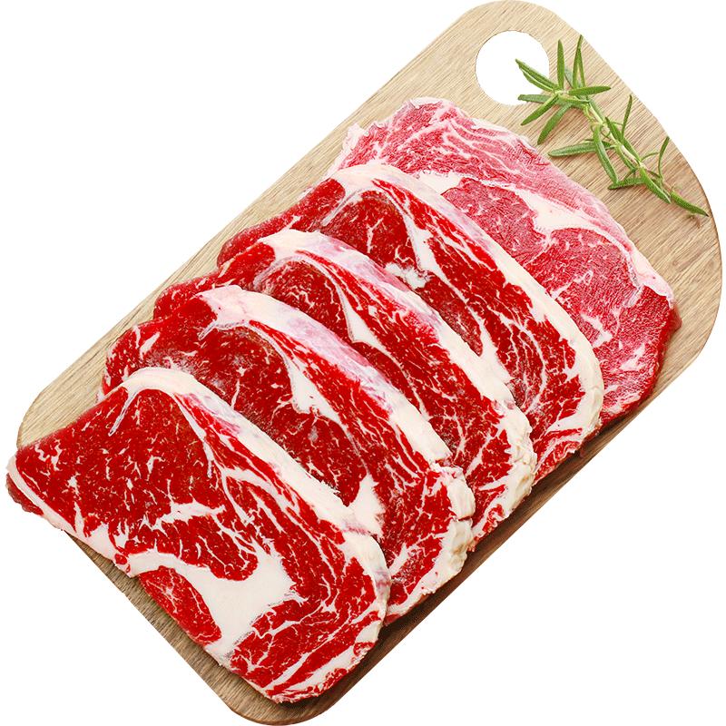 进口原肉整切10片菲力西冷眼肉牛排