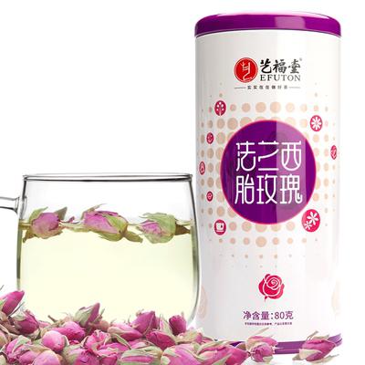 【艺福堂】进口特级法兰西胎玫瑰花