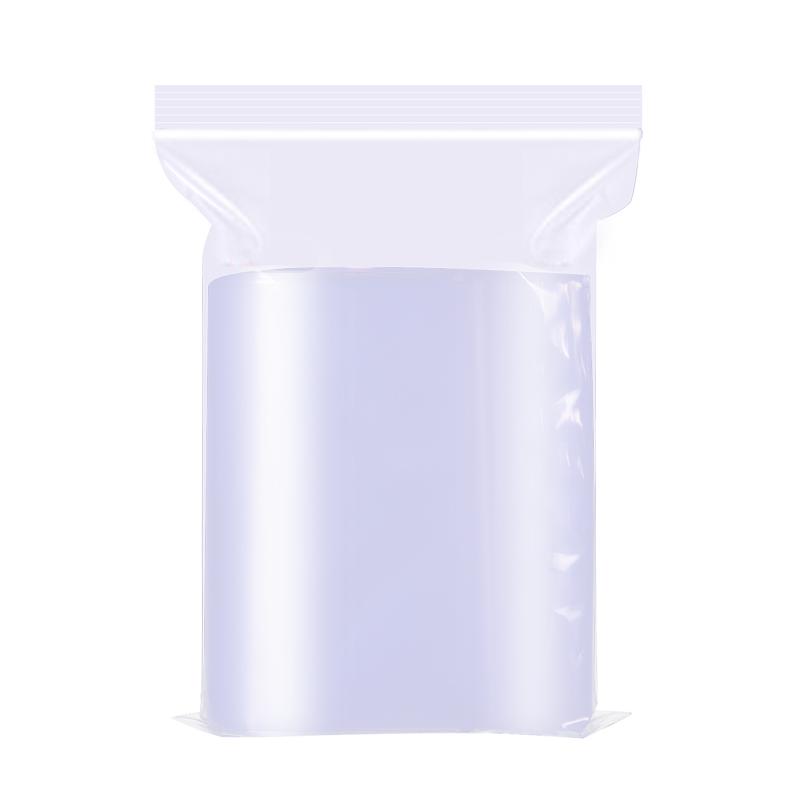 PE自封袋透明小号加厚塑封口袋大号食品收纳密封袋塑料包装袋定制的白底图