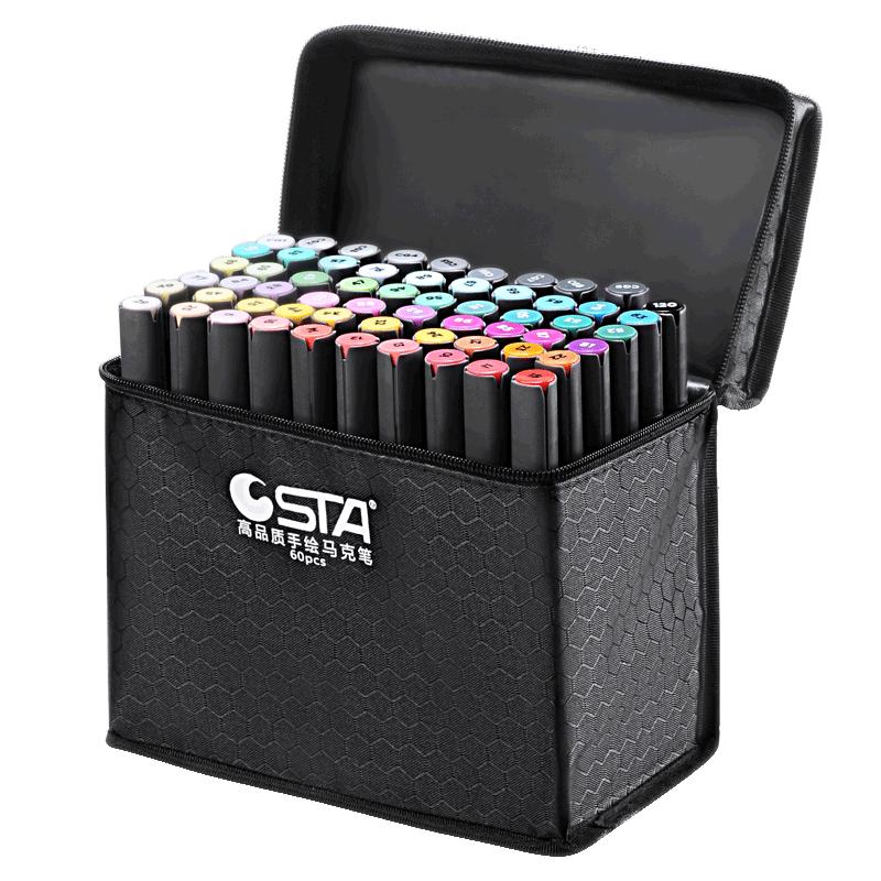 【快题设计专用】STA斯塔双头酒精油性彩色马克笔30 40 60 80色快题设计专用手绘画套装