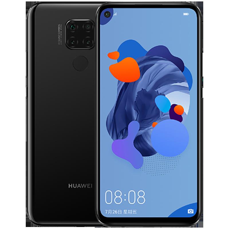 Huawei/华为nova 5i Pro极点全面屏超广角4800万AI四摄 立体美颜手机nova5Pro/5i/Mate20 直降 同城闪送