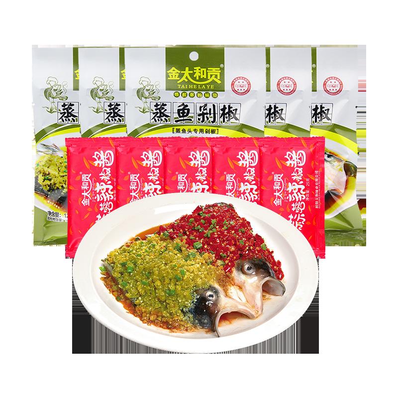 湖南郴州特产桂阳金太和贡坛子肉罐子鱼辣椒酱正宗太和鸭猪肉酱菜
