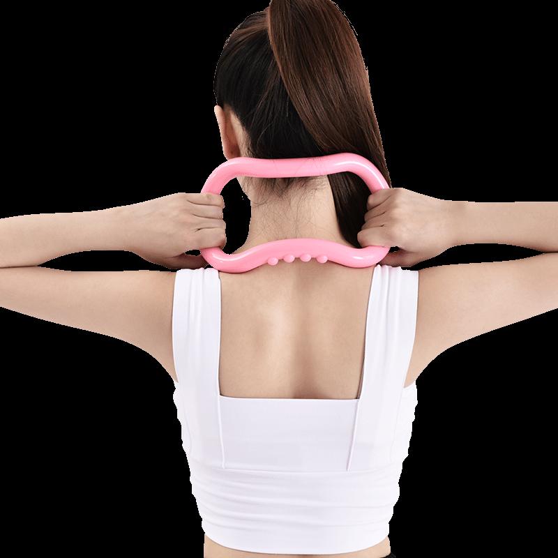 瑜伽环开肩神器瑜珈练背开背美背普拉提圈瘦肩瑜伽器材健身魔力环