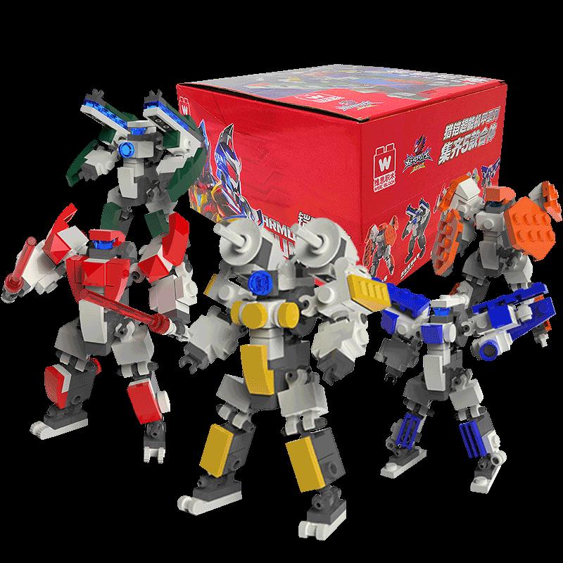 【维思积木】铠甲勇士机器人5合1组合套装