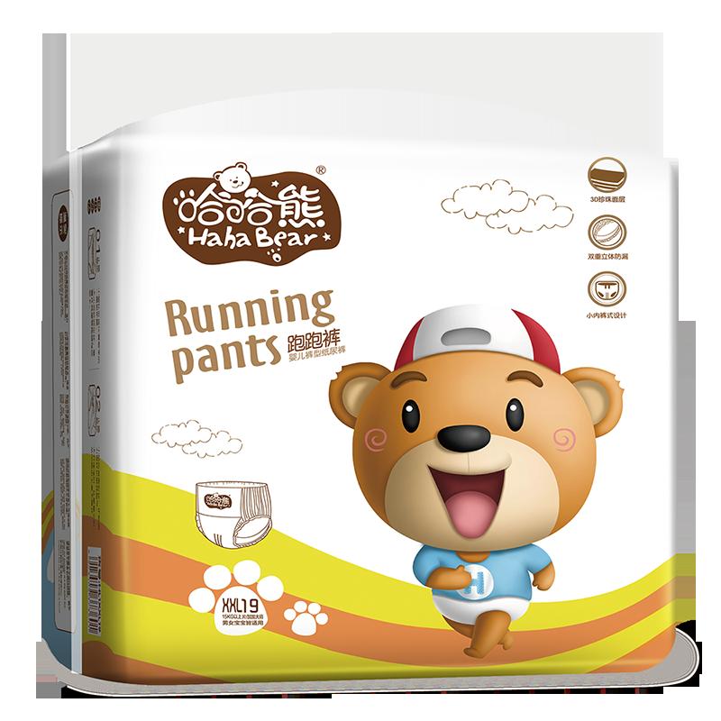 哈哈熊超薄婴儿拉拉裤女