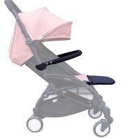 适用于Babyzen yoyo2婴儿推车脚托脚踏板延长可调前车中扶手挡板