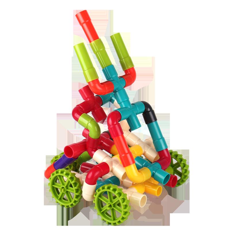 儿童水管道积木拼装宝宝益智玩具
