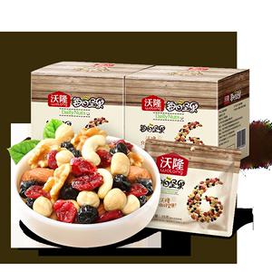 沃隆每日坚果混合坚果小包装坚果含核桃仁25g*14袋x休闲零食350g