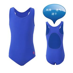 歐美新款小學生兒童泳衣女童女孩專業訓練連體速幹中大童女生泳裝