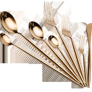 摩登主婦GOLD不鏽鋼西餐餐具牛排刀叉子勺子套裝家用刀叉勺三件套