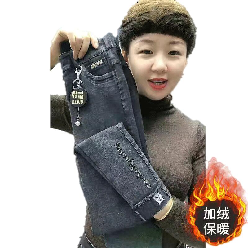加绒牛仔裤女高腰显瘦弹力70-200斤