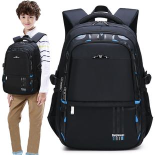 韓版大容量初中生小學生書包男生4-5-6-9四五六年級男孩減負揹包7