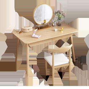 現代簡約網紅ins風梳妝枱收納櫃書桌一體女卧室小型多功能化妝台