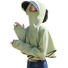 【薇琳妃】蝙蝠袖防紫外线防晒衣