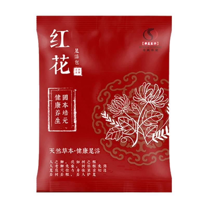 【华夏良子】中药材足浴泡脚粉30袋