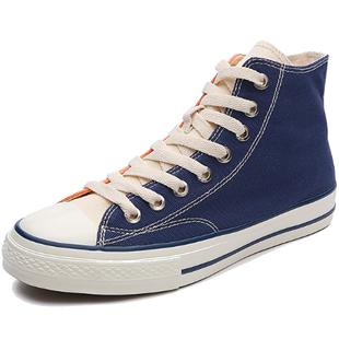 人本雙色高幫帆布鞋男情侶鞋春夏學生小髒橘拼色板鞋韓版鴛鴦鞋女