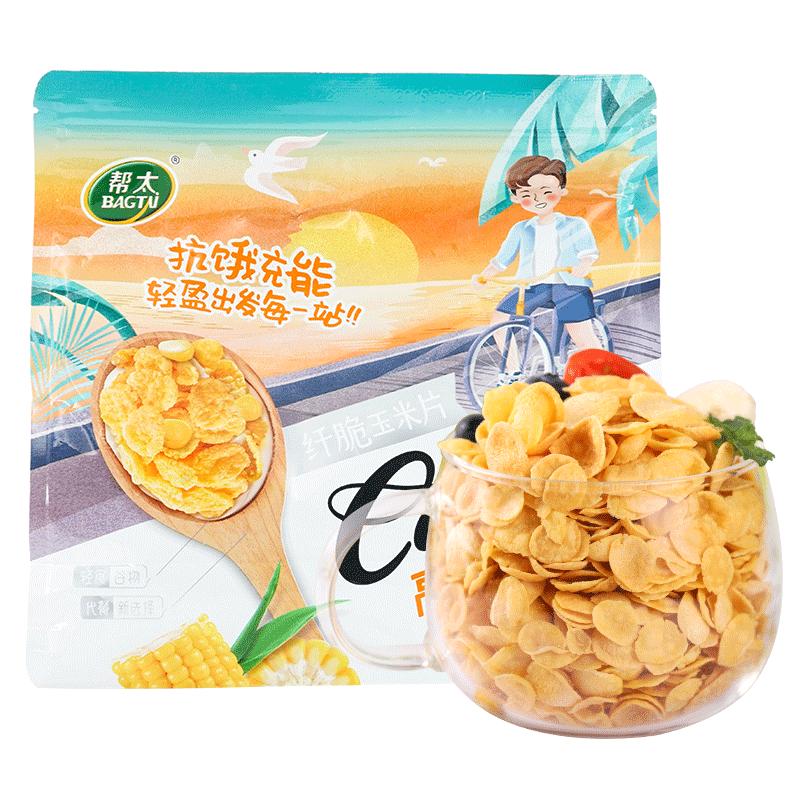帮太香脆玉米片早餐低脂无糖精杂粮