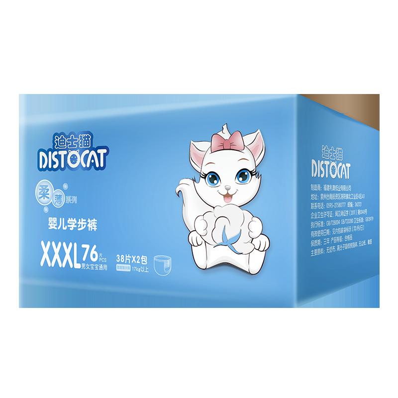 迪士猫高档拉拉xl裤爽纸尿裤
