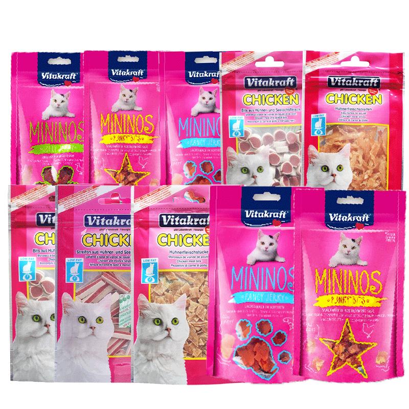 【卫塔卡夫】猫咪零食肉干猫条3袋
