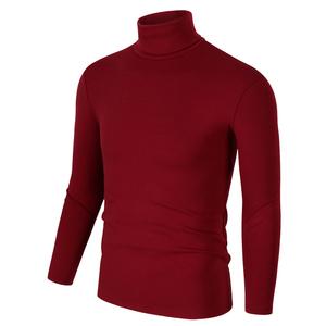 男士长袖t恤纯棉纯色修身打底衫