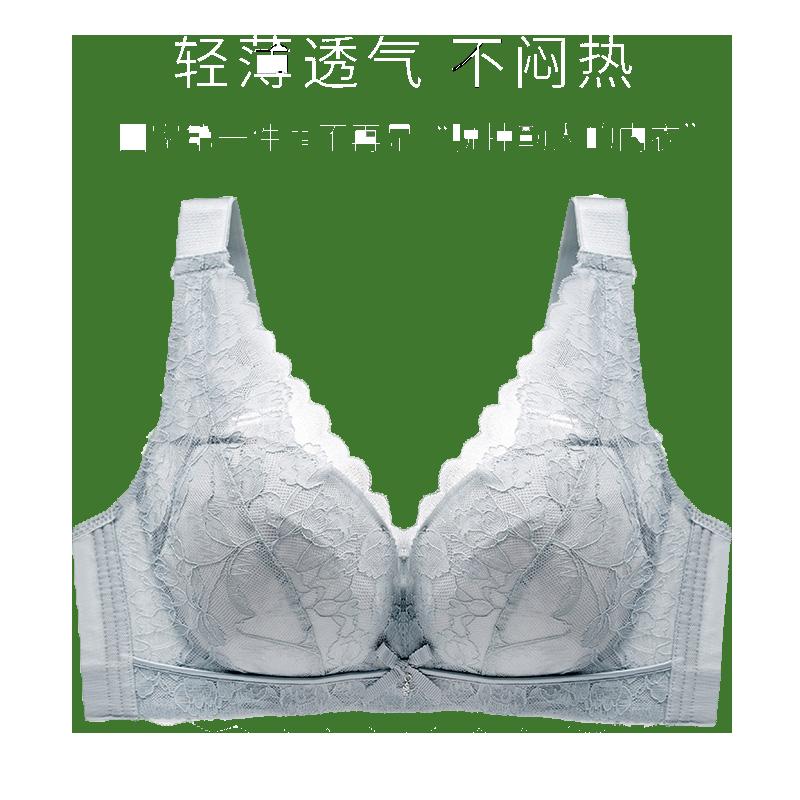 防下垂收副乳文胸全罩杯胸罩内衣