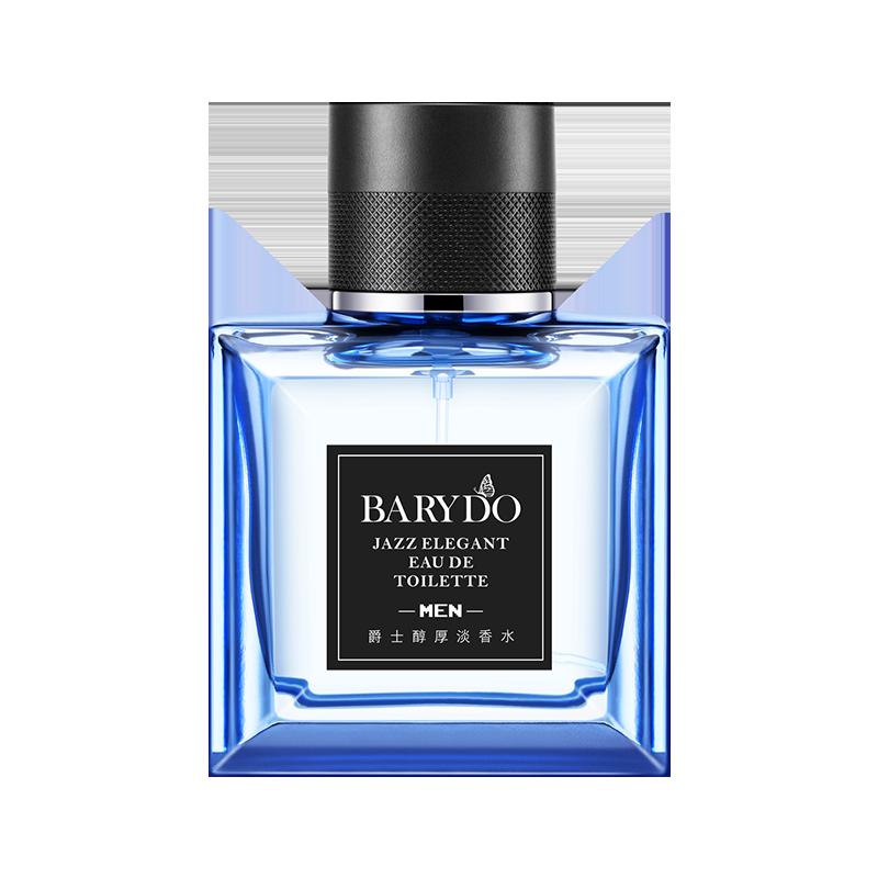 【布兰朵】蔚蓝男士淡香水50ml