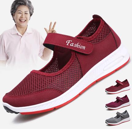 夏季韩版舒适透气网面运动网鞋