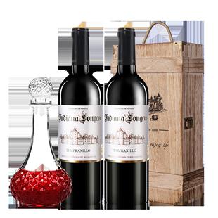 西班牙原瓶进口红酒DO干红葡萄酒