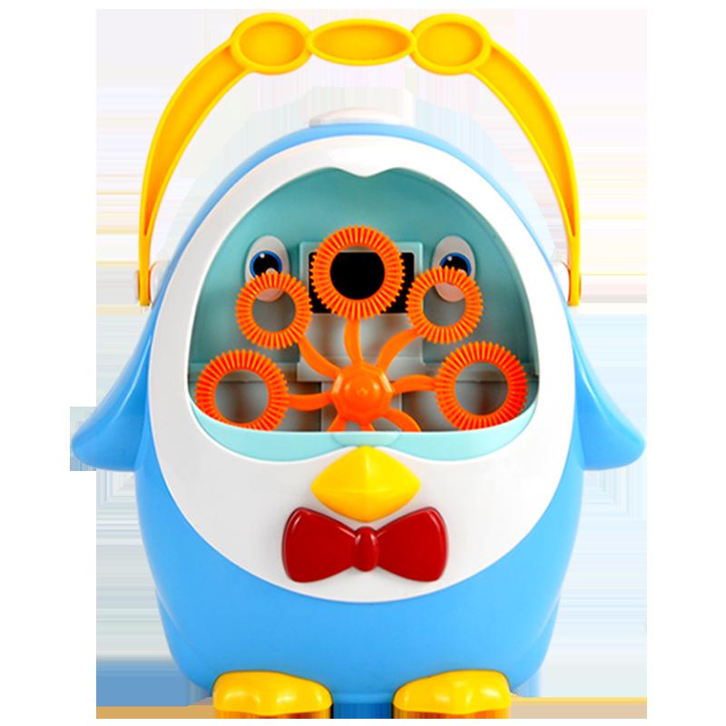 企鹅全自动电动泡泡机器儿童不漏水吹大泡泡枪玩具泡泡水补充液