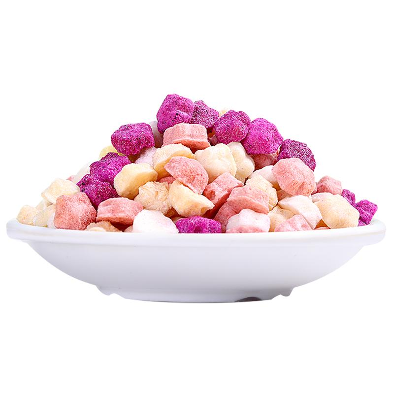 宝宝口袋缤纷水果溶豆豆无添加零食儿童草莓冻干送6个月婴儿食谱