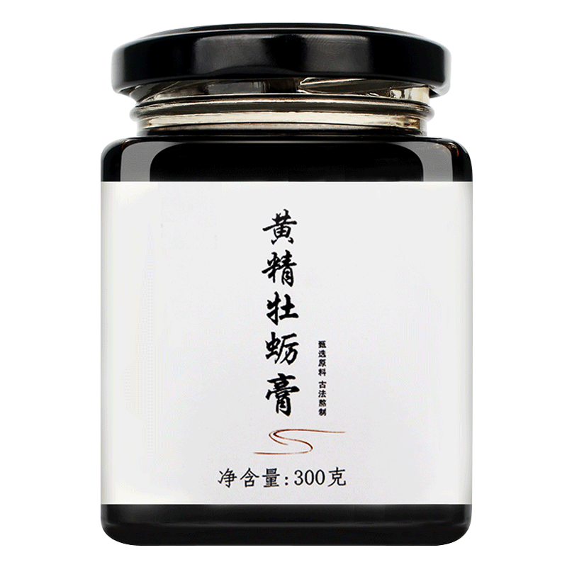 【曲颜】人参黄精牡蛎膏养生茶300g