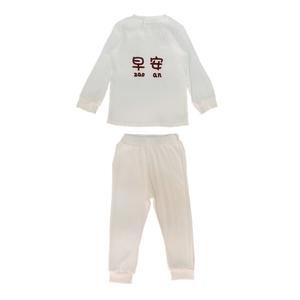 儿童夏季纯棉套装男女童长袖空调服