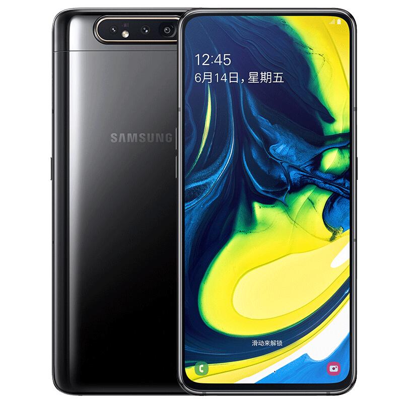 【直营】Samsung/三星 Galaxy A80 SM-GA8050 全网通4G手机