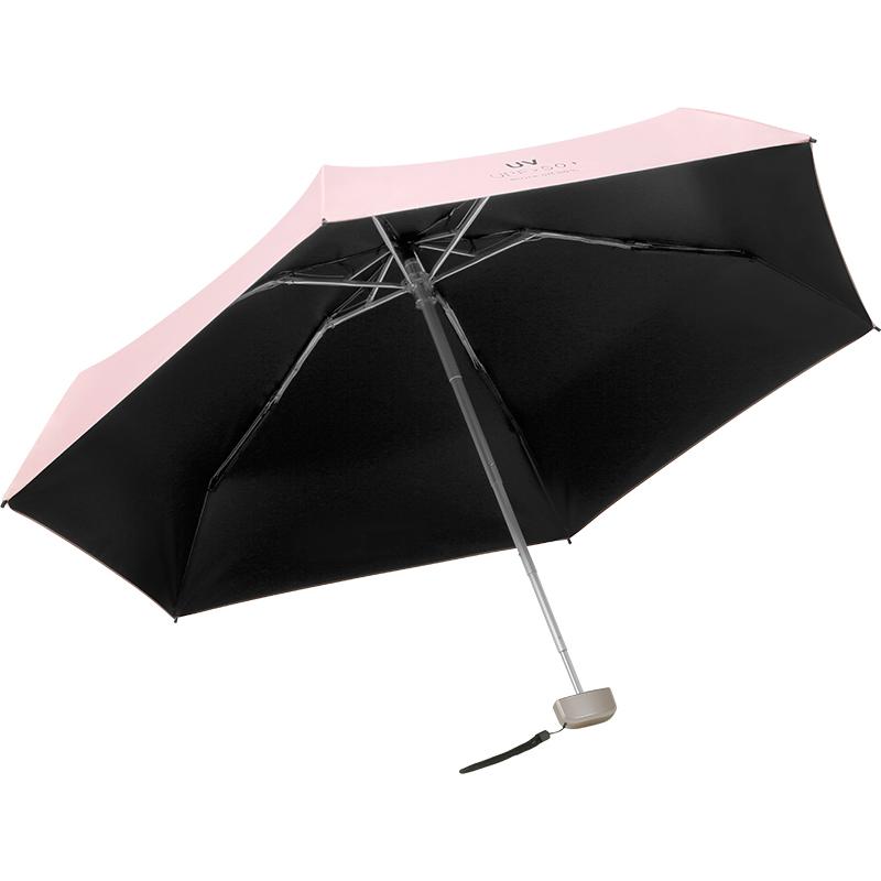 胶囊太阳伞小巧便携防晒防紫外线遮阳五折伞迷你晴雨伞两用折叠女