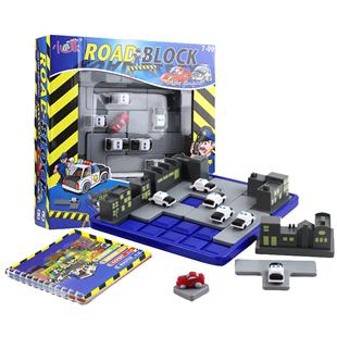 小乖蛋驚險攔截警察抓小偷益智桌面遊戲迷宮大追捕4/6歲思維玩具8